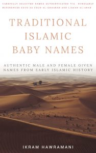 Hashim - Islamic Name Meaning - Baby Names for Muslims
