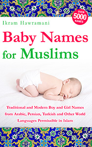Haneen - Islamic Name Meaning - Baby Names for Muslims